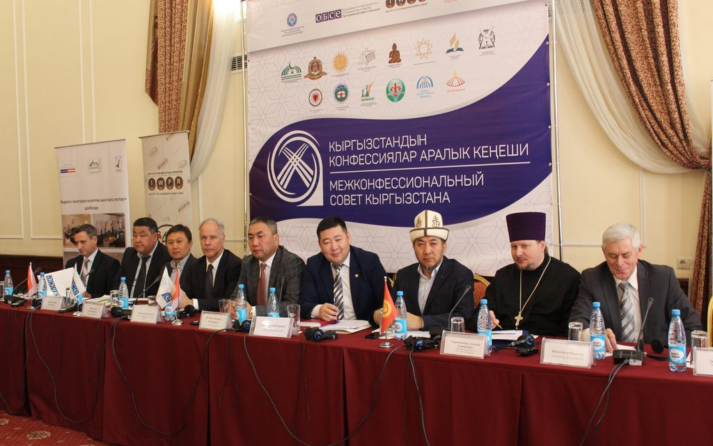 В закон КР  «О свободе вероисповедания и религиозных организаций» хотят внести изменения