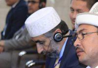 Итоговый документ международой конференции «Ислам в современном светском государстве»