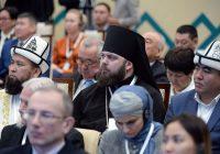На форуме «Ислам в современном светском государстве»