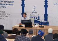 Концепция Болгарской Исламской Академии