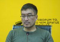 Аман Салиев