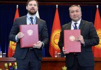 Кыргызстан и Россия вместе против экстремизма