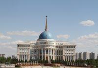 Список запрещенных организаций в Казахстане