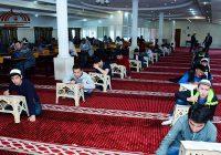 В Кыргызстане реформируют сферу религиозного образования