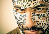 ТОП. Тревожные тенденции исламофобии