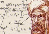 Кто боится арабских цифр?