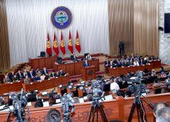 Законопроекты вынесенные на общественное обсуждение