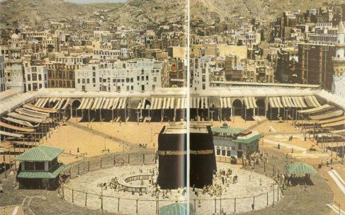 Хадж-1953: Редкие кадры паломничества