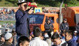 Ид аль-адха в Москве: лицо столичного ислама изменилось