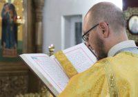 Православная молодежная литургия