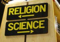 Что за наука религиоведение?