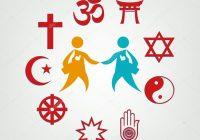 В поисках согласия: Конфессиональное многообразие. Вопросы веры и религии