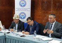 О порядке предоставления религиозного образования в Кыргызстане