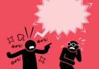 Язык вражды: риторика соцсетей?