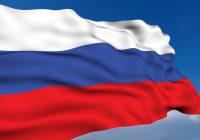 Вне закона: запрещенные в России террористические и экстремистские организации