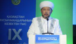 В Казахстане неожиданно сменили верховного муфтия