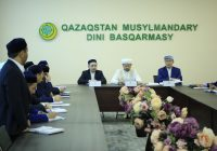 В Казахстане открыли отдел религиозной реабилитации