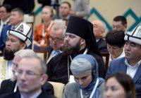 Анализ деятельности госорганов в реализации религиозных прав и свобод в Кыргызстане