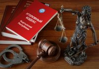 Институт Медиа Полиси: обзор дел по статьям 313 и 315 Уголовного кодекса КР
