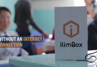 #PandemicEducation. ilimbox создаст новую образовательную платформу