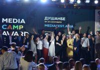 #MediaCAMPFest впервые пройдет в онлайн режиме