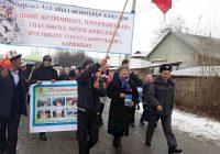 Роль медиа в политике противодействия экстремизму в Кыргызстане