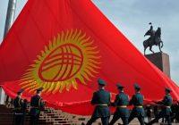 Государственная программа Кыргызстана по противодействию экстремизму и терроризму на 2017-2022 годы