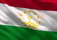 Национальная стратегия Республики Таджикистан по противодействию экстремизму и терроризму на 2016-2020 годы