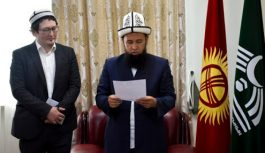 #Реакция. Муфтият вновь обратился с призывом к кыргызстанцам