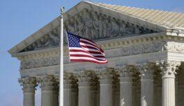 Как Верховный Суд США почтил память пророка Мухаммеда