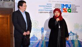 Кадыр Маликов: Своим соратником считаю мою супругу Элиану
