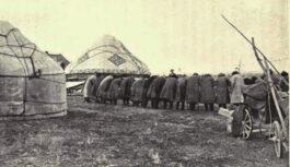 История ислама в Кыргызстане