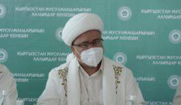 Скандал. Из-за угроз и давления выборы муфтия перенесены