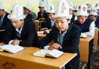 Медресе окуучуларынын жарандык иденттүүлүгү кайсыл багытта өнүгүп жатат